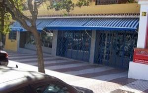 Коммерческие помещения в Испании